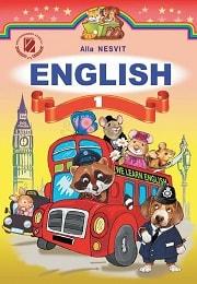 Английский язык 1 класс Несвит