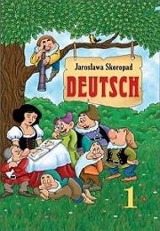 Немецкий 1класс Скоропад
