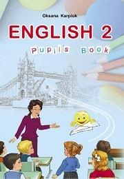 Английский язык 2 класс О.Карпюк