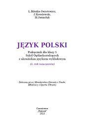 Польська мова 5 клас Біленька-Свистович Л.