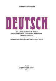 Німецька мова 4 клас Я. Скоропад