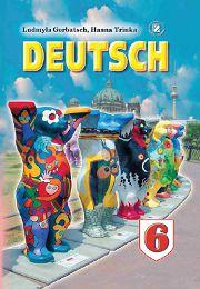 Німецька мова 6 клас Л.Горбач