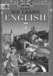 Англійська мова 7 клас Несвіт А.
