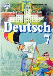 Немецкий язык 7 класс Н. Бассай