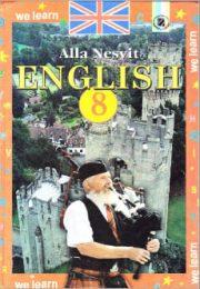Англійська мова 8 клас А.Несвіт