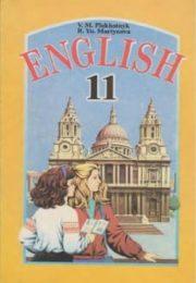 Англійська мова 11 клас В.Плахотнюк