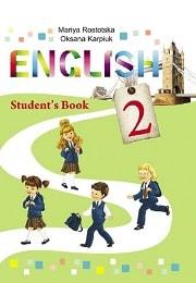 Английский язык 2 класс М.Ростоцька