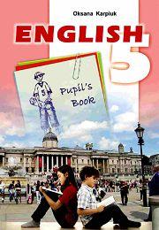 Англійська мова 5 клас О. Карп'юк
