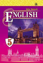 Англійська мова 5 клас А. Несвіт