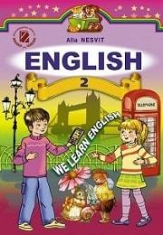 Англійська мова 2 клас А. Несвіт