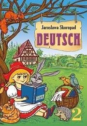 Німецька мова 2 клас Я.Скоропад