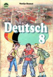 Немецкий язык 8 класс Н.Бассай